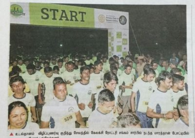 The Hindu Tamil, 20.02.17